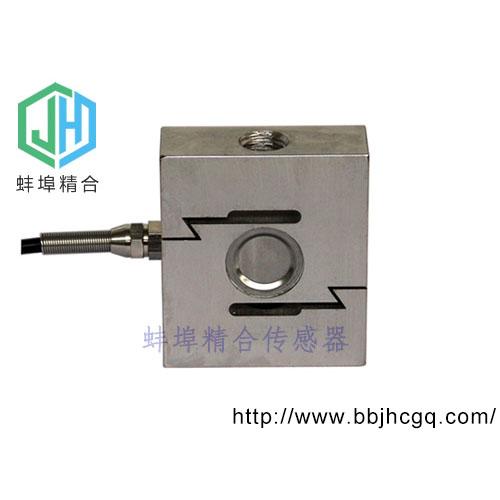 微型称重传感器JH-FLW2高精度防过载S型拉压力传感器模块