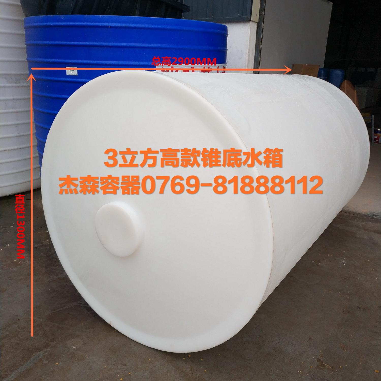 减水剂化工桶