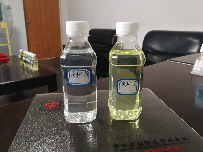 免高温裂解酸碱洗废机油提炼柴油技术