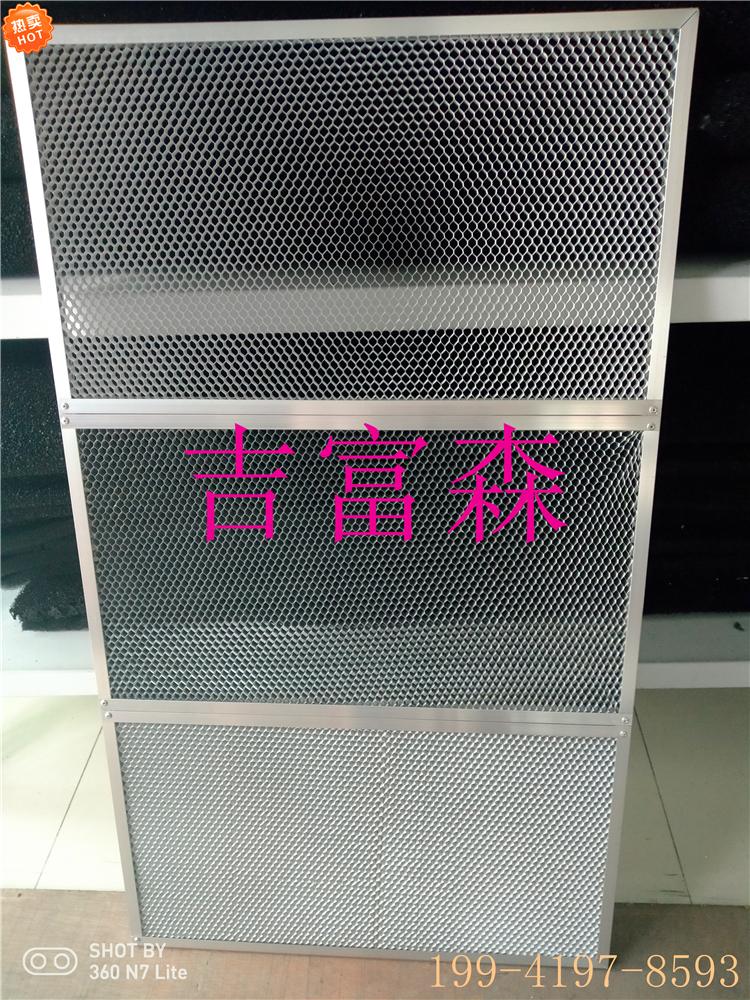 光触媒过滤网边长2孔径3.5 边长3孔径5.5订做