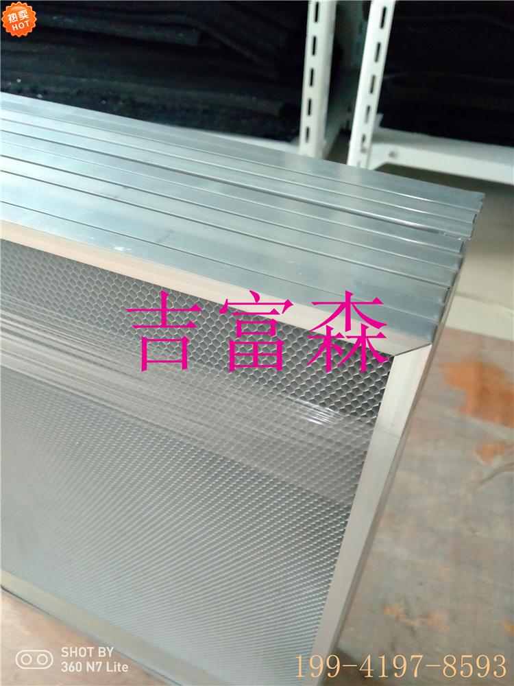 二氧化钛光触媒滤网 除甲醛 配紫外灯使用