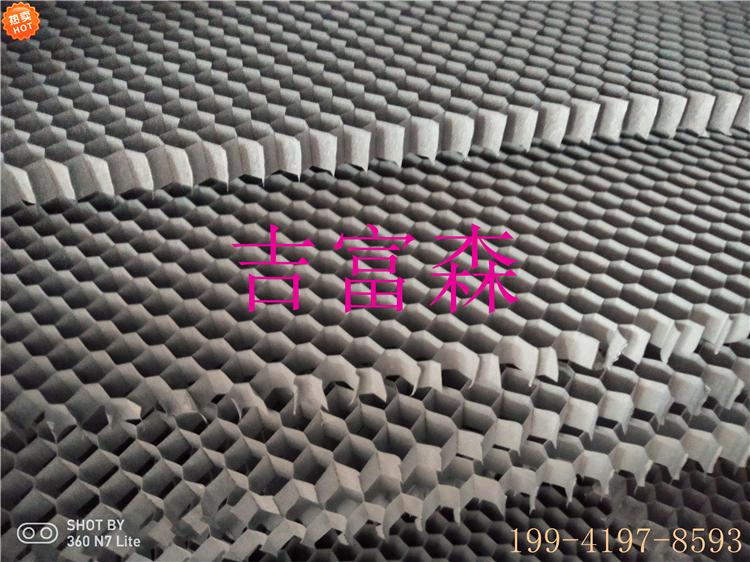 纳米级铝基蜂窝光触媒过滤网除甲醛二氧化钛催化板定制