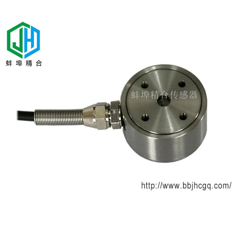 蚌埠精合微型称重测力柱式传感器JH-MAW5工厂直销可定制
