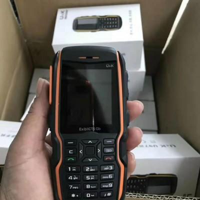 滕州防爆对讲手机优派防爆手机U97坚固耐用价格实惠