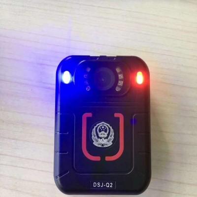 强警DSJ-Q2现场记录仪城管执法记录仪 保安酒店巡查记录仪
