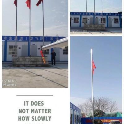 桐乡市不锈钢制品厂
