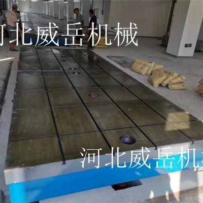 上海铸铁装配平板加厚,河北威岳_铸铁平台