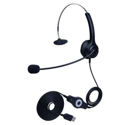 耳麦多少钱hoRme合镁U400单耳客服耳麦USB