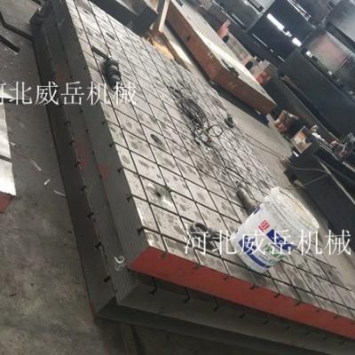 浙江铸铁试验平台加工定制,威岳_铸铁平台