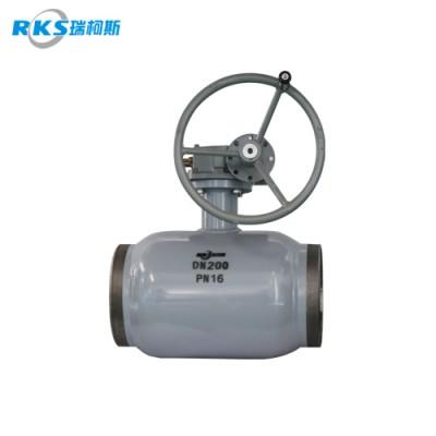 涡轮式全焊接球阀的特性-订货须知-质优价廉-瑞柯斯阀门