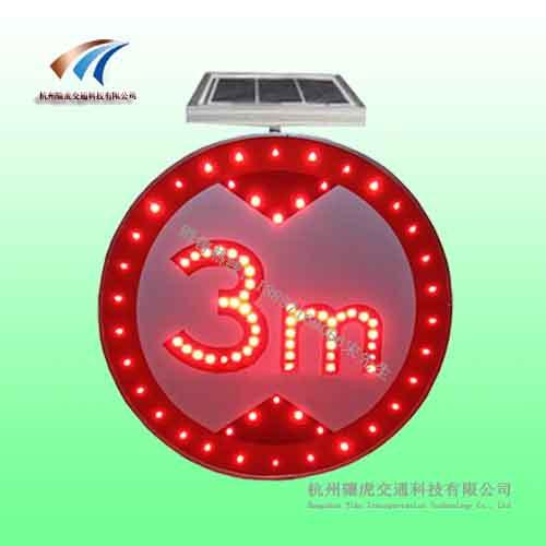 辽宁太阳能限高标志牌 限高杆安全标识牌价格