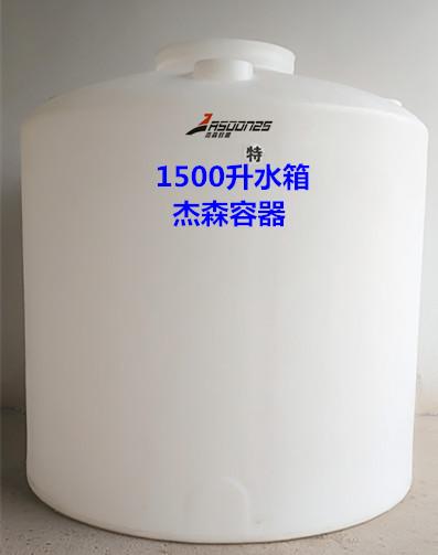 聚乙烯滚塑水箱