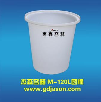 水产养殖敞口圆桶