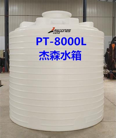 防腐雨水收集桶