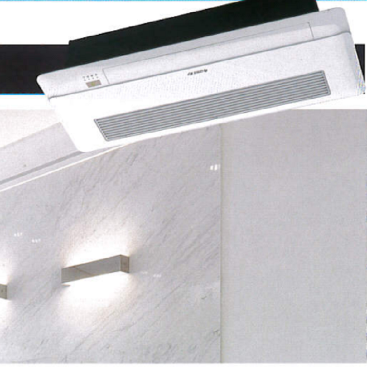 格力智能中央空调双面出风天井式室内机 GMV-NDR90TS