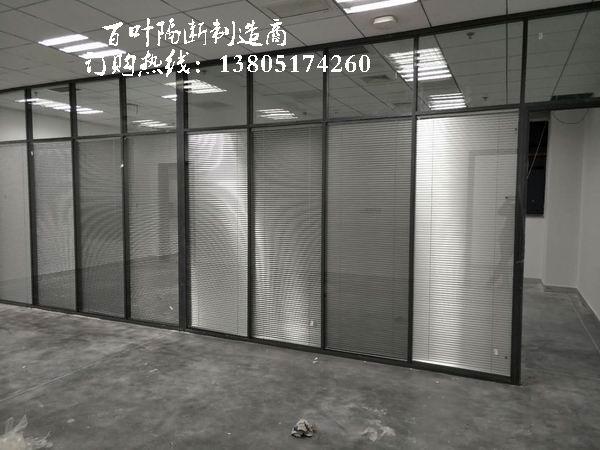 南京玻璃隔断定制、南京玻璃隔墙销售