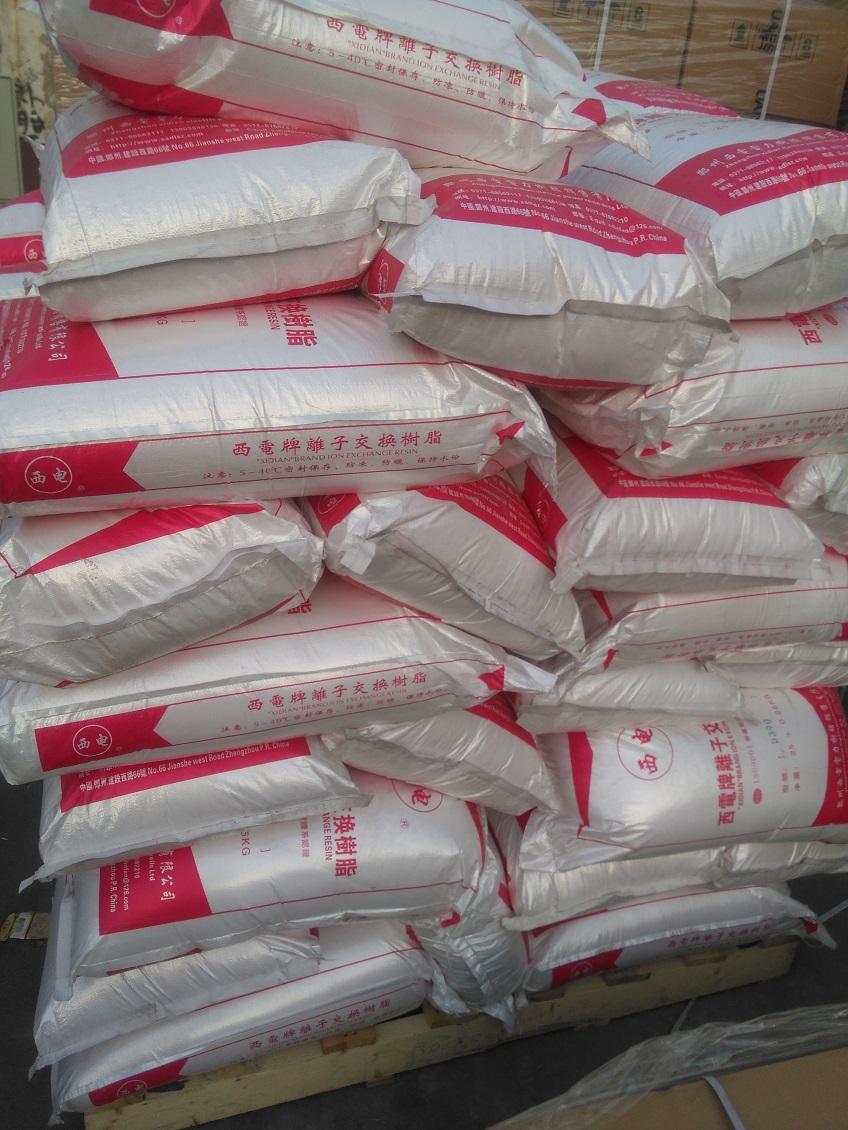 盐水精制二价重金属去除树脂郑州西电ZXC900氨基膦酸树脂