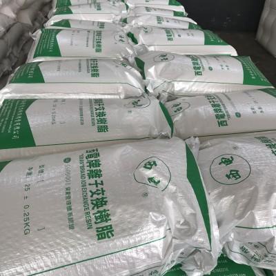煤制乙二醇加热变色处理吸附树脂郑州西电大孔吸附树脂