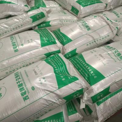 ZXWF100纤维粉(素)凝结水高纯度惰性纤维郑州西电树脂