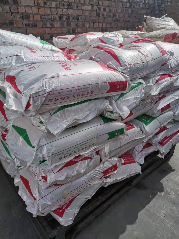 盐酸除铁脱色树脂西电D390/D390-2/D390-3树脂