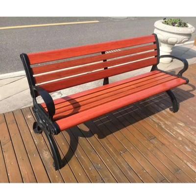 厂家供应 户外休闲椅 实木座椅 铸铝靠背椅