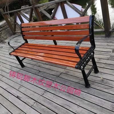 街道广场椅 实木座椅 休闲排椅 定制批发