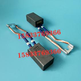 华海电气D172  25*32*60 电机电刷  支持定做