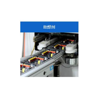 免洗无松香型助焊剂808F_低固含量波峰焊助焊剂合明科技