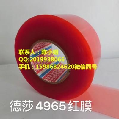德莎61770=tesa61770原包装正品