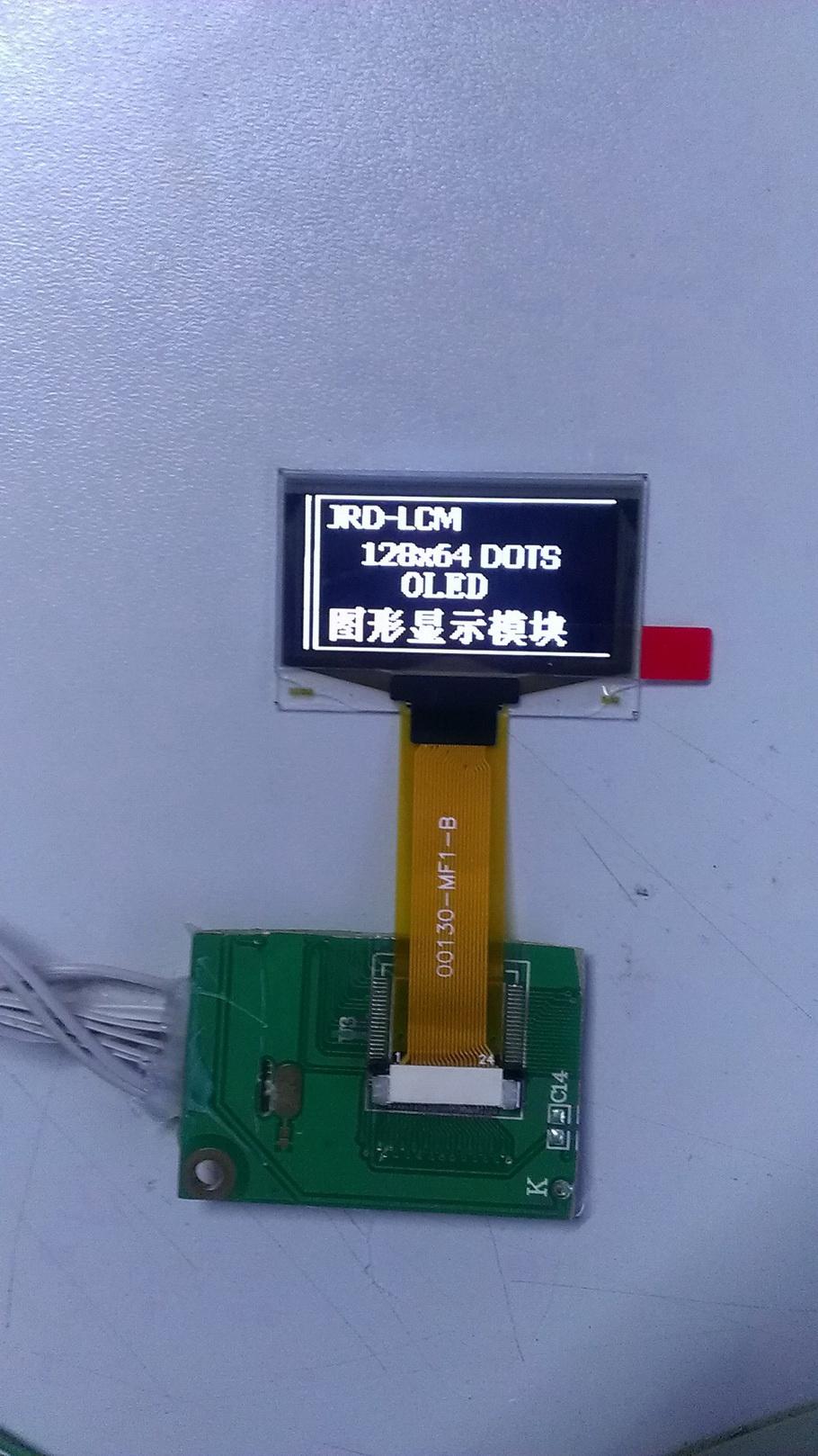 OLED1.5