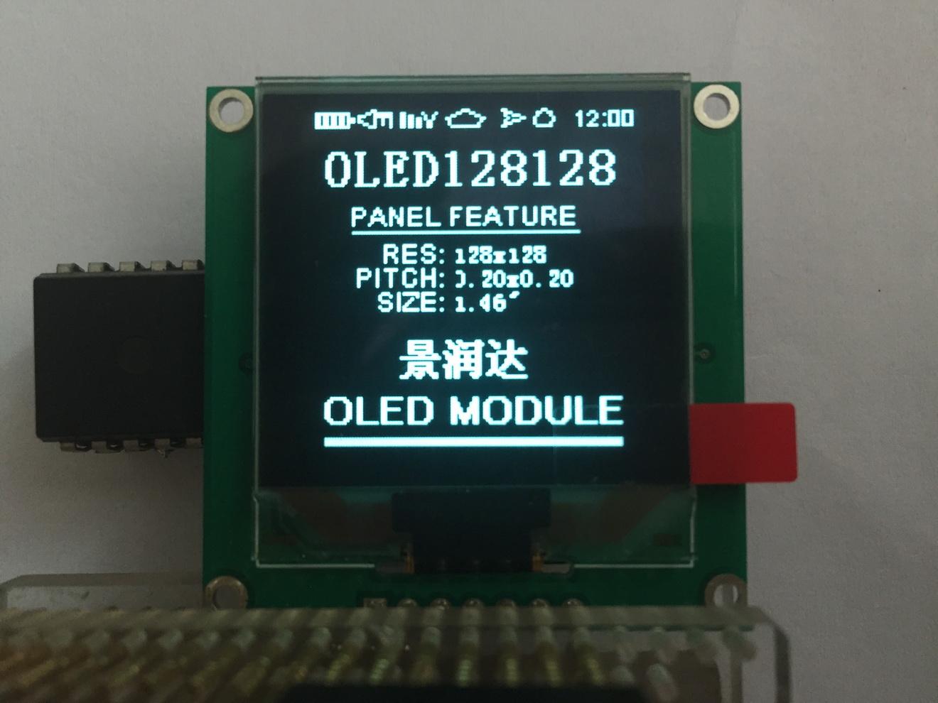 PM0LED128128