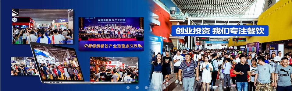 广州军创展览服务有限公司