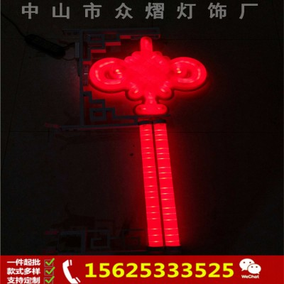 2.3*1米路 灯杆大号led中国结景观灯