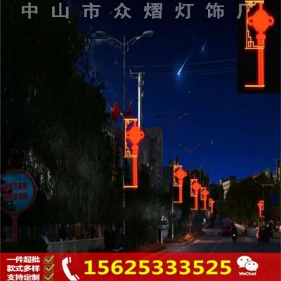 2*1米路灯装饰led中国结 户外led中国结灯具