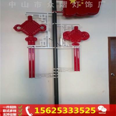 路灯杆广告中国结灯箱 新款led中国结灯印字
