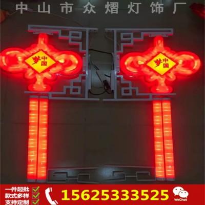 led中国梦景观灯 路灯杆印字led灯笼