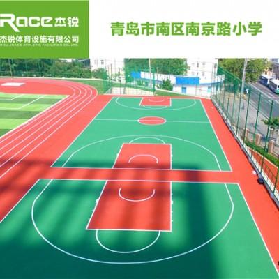 学校操场专属——CS碳构水性跑道