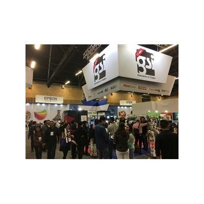 2020年秘鲁国际广告和印刷展会