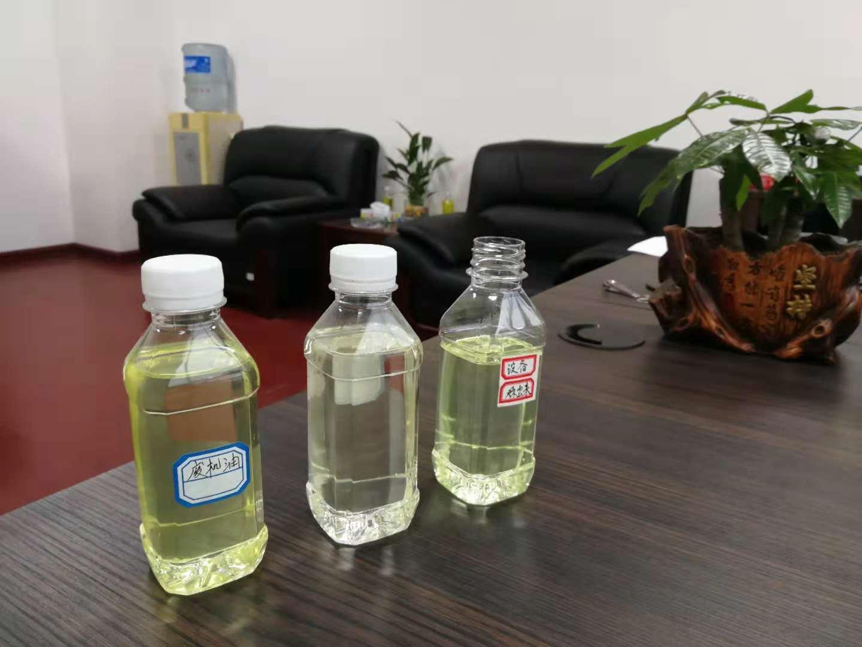 废机油炼油技术    废润滑油再生技术    废油炼油技术