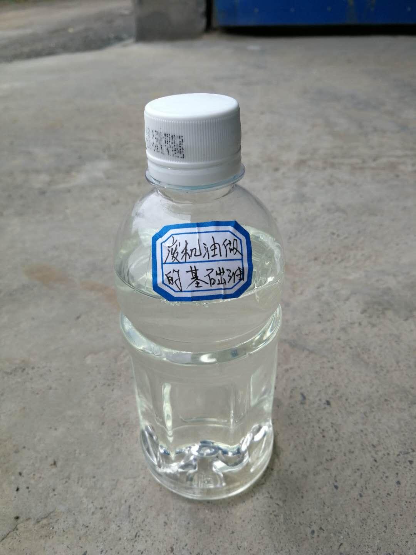 免蒸馏免酸碱不改变指标废机油加工技术