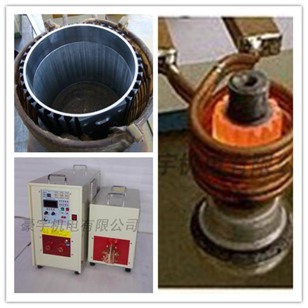 电机转子热配合用什么加热设备