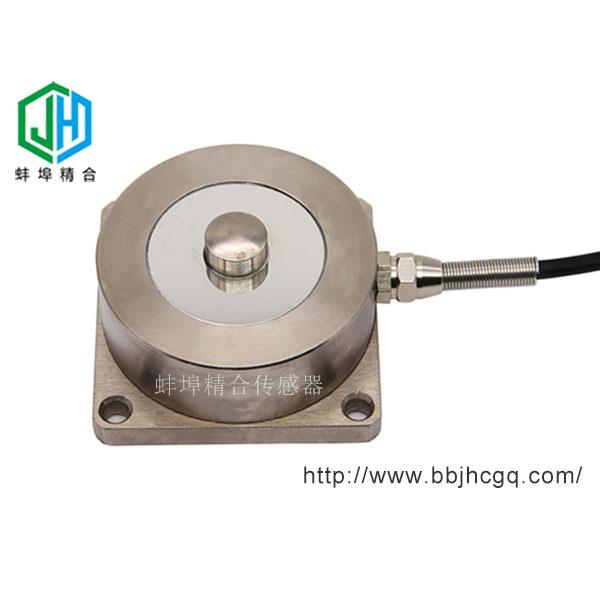 蚌埠精合轮辐式称重传感器JH-LFD2工厂直销支持定制