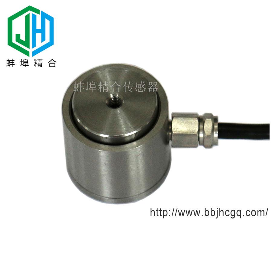 蚌埠精合微型拉压力称重传感器JH-ZLW22工厂直销可定制
