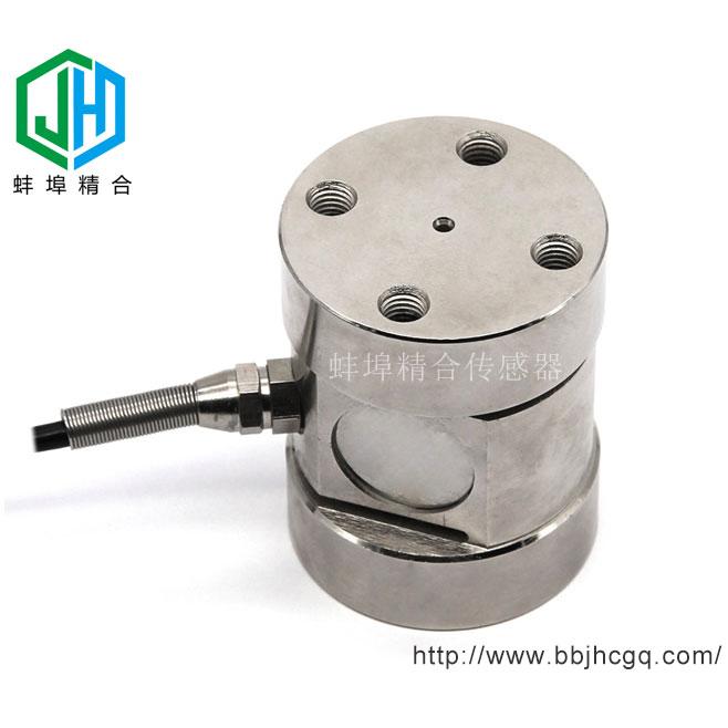 蚌埠精合柱式称重测力传感器JH-ZYB1工厂直销可定制