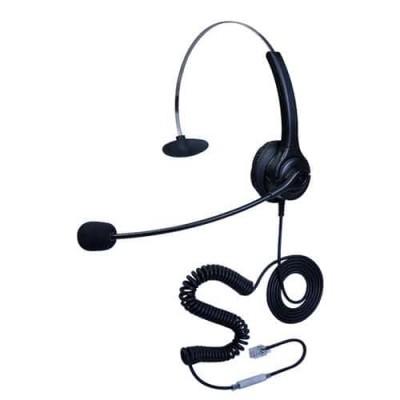 呼叫中心耳机hoRme合镁400头戴式话务耳麦