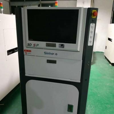 兴华炜SPI高精度检测SH8650L 大平台可租可售