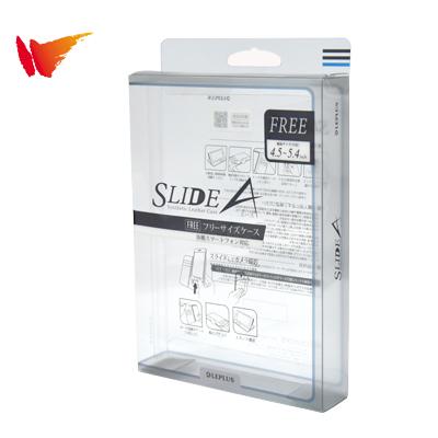 万利 日用品透明盒,pet折盒,免费打样,厂家直销