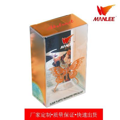 PP胶盒  深圳万利胶盒厂