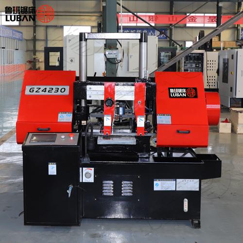 GZ4230卧式金属锯床 智能机型 鲁班专业制造