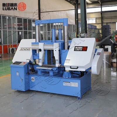 GZ4240落地式带锯床 用途广泛 质保三年